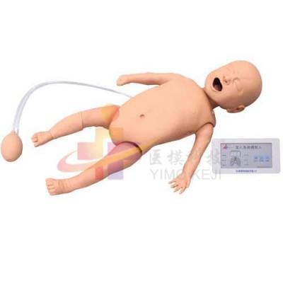 医模 婴儿急救模拟人(带电子监测)