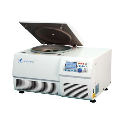 力康 Neofuge23R高速冷冻离心机(台式)