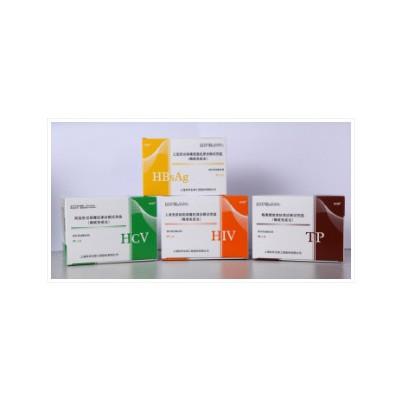 科华生物 乙型肝炎系列试剂盒