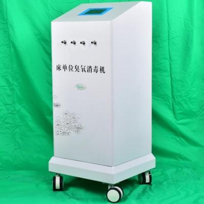 三康王 床单位消毒机SKW-CDX-S1200