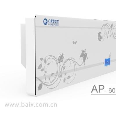 白象 AP-60PW等离子体空气消毒器(壁挂式)