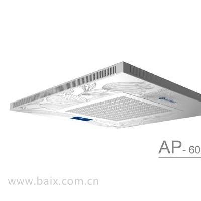 白象 AP-60PC等离子体空气消毒器(吸顶式)
