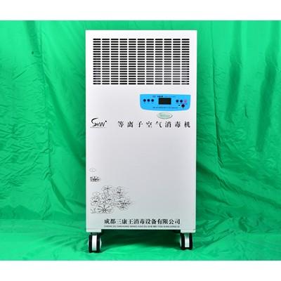 三康王 等离子空气消毒机移动式医用空气消毒机紫外线+等离子二合一杀菌