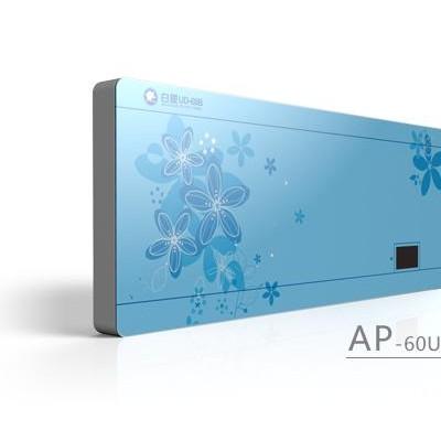 白象 AP-60UW紫外线空气消毒器(壁挂式)