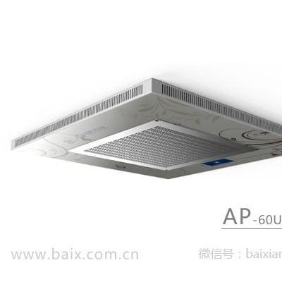 白象 AP-60UC紫外线空气消毒器(嵌入式)