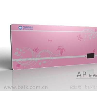 白象 AP-60W静电吸附空气消毒器(壁挂式)