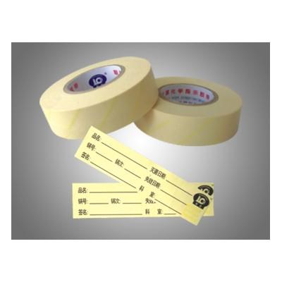 联昌 压力蒸汽灭菌化学指示胶带、标签