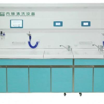 塞尼 一体化清洗消毒中心