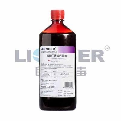 朗索碘伏消毒液