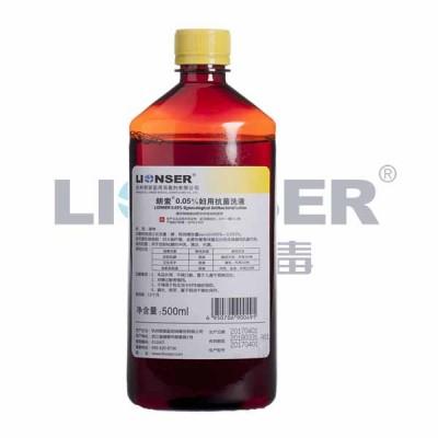 朗索 0.05%妇科抗菌洗液