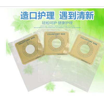 康之源 ZKD-1型 一次性使用造口袋