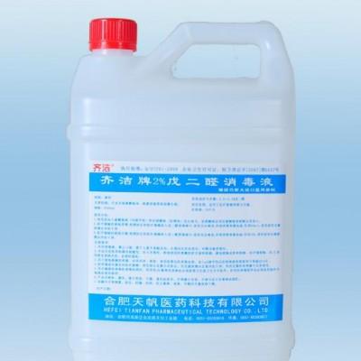齐洁牌 2%戊二醛消毒液