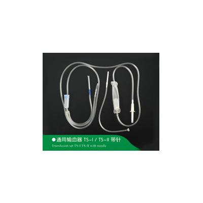 莱士 通用输血器TS-I/TS-II 带针