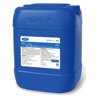 环玉 HY-210C 碱性杀菌清洗剂