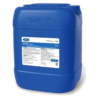 易辉® 230B复合碱性清洗剂