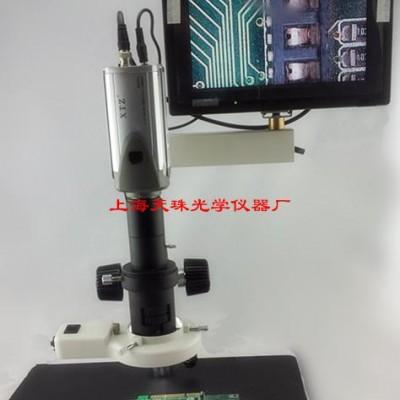 上海光学 CCD放大镜XTZ-FV