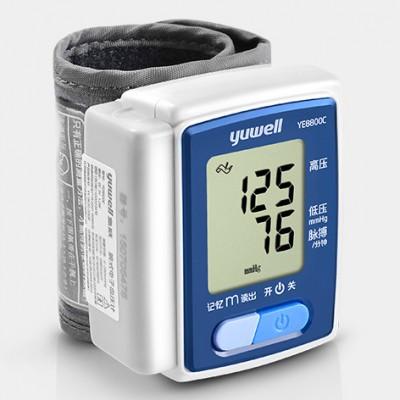 鱼跃 YE8800C腕式电子血压计 家用腕式测血压仪器老人家用手腕式全自动测量血压仪器