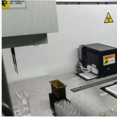 博科 BIOBASE4000全自动酶免工作站