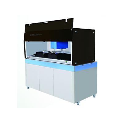 博科 BIOBASE4001全自动酶免工作站