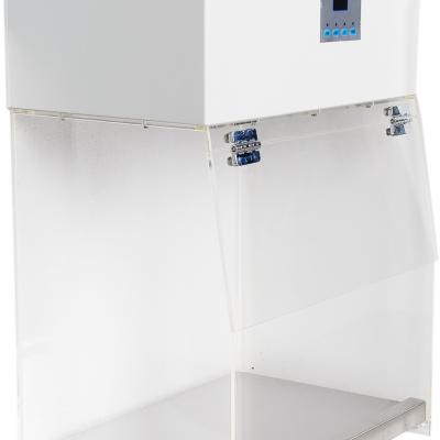 博科 BYKG-II医用空气隔离装置