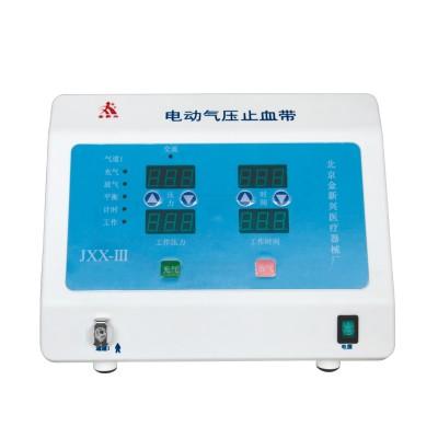 金新兴 柜式JXX-III型电动气压止血带
