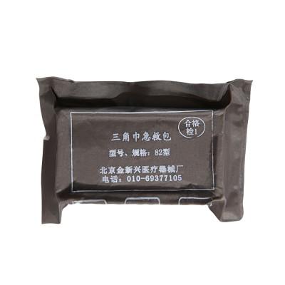 金新兴 三角巾急救包