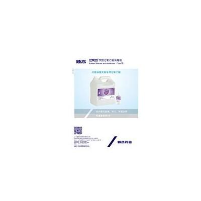 威高 瑞可安Ⅲ型过氧乙酸消毒液