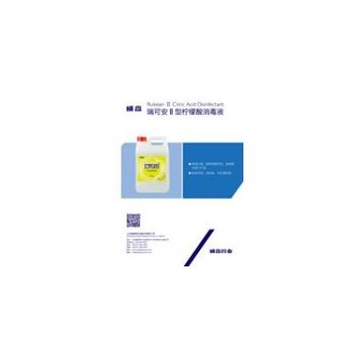 威高 瑞可安Ⅱ型柠檬酸消毒液