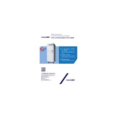 威高全自动柜式下排气灭菌器 MSG.N系列全自动柜式下排气灭菌器