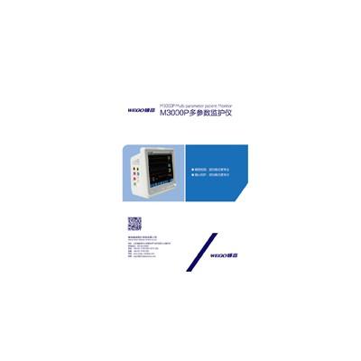 威高 M3000P多参数监护仪