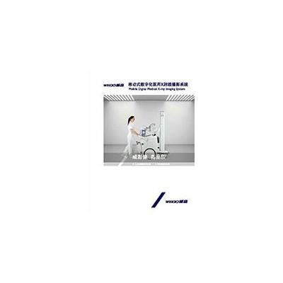 威高 移动式数字化医用X射线摄影系统(WG-YD)