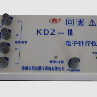 凯达 KDZ-Ⅲ型电子诊疗仪