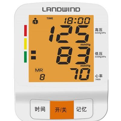 蓝韵 HK811家用上臂式电子血压计