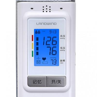 蓝韵手臂式全自动电子血压计BP392A