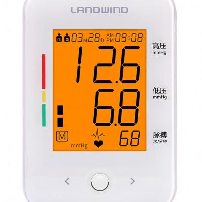 蓝韵臂式电子血压计U80RH