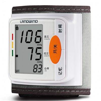 蓝韵手腕式电子血压计BP885W
