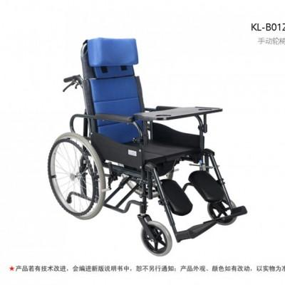 科凌 KL-B01ZL 手动轮椅车