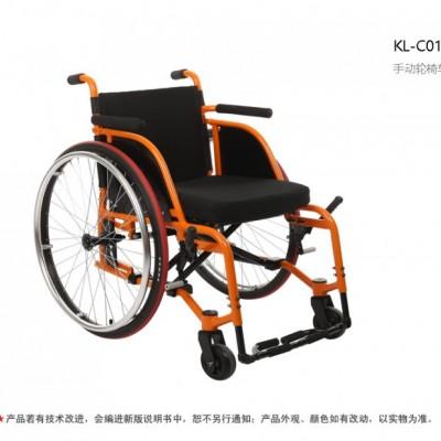 科凌 KL- C01L手动轮椅车