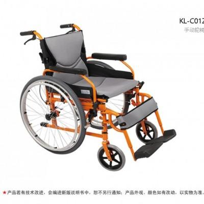 科凌 KL- C01ZL手动轮椅车