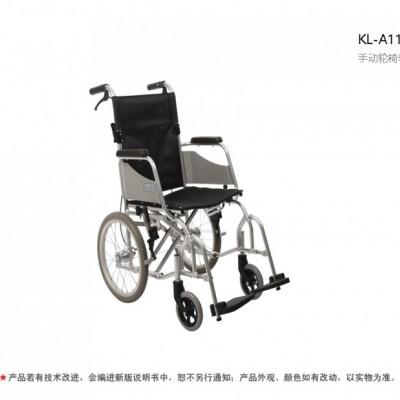 科凌 KL-A11L 手动轮椅车