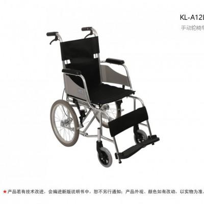 科凌 KL-A12L 手动轮椅车