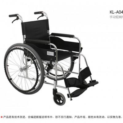科凌 KL-A04L 手动轮椅车