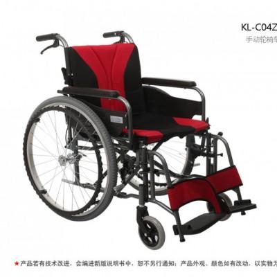 科凌 KL- C04ZL手动轮椅车