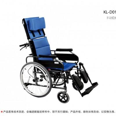 科凌 KL-D01ZL 手动轮椅车