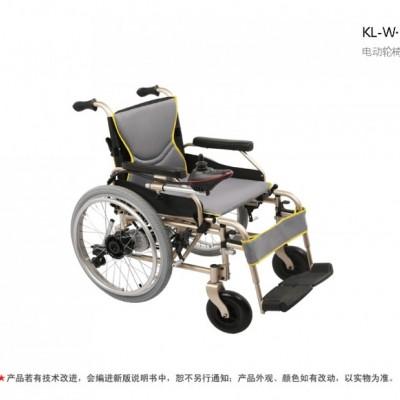 科凌 KL-W-I 电动轮椅车