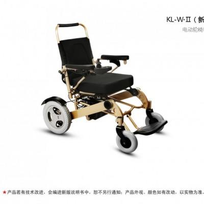 科凌 KL-W-II新 电动轮椅车