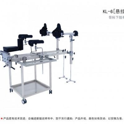 科凌 KL-6系列牵引架