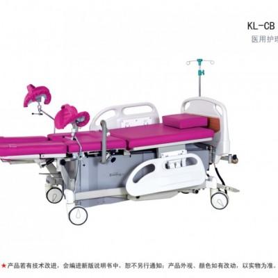 科凌 KL-CB·II型医用护理产床
