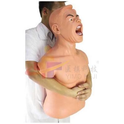 医模 成人窒息急救模型