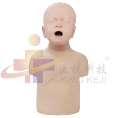 医模 幼儿窒息模型
